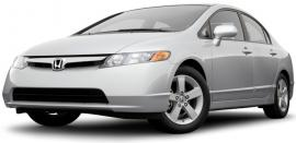 Honda Civic 1.8 DX
