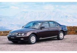 rover 75 2 5 v6 177ch performances 1001moteurs. Black Bedroom Furniture Sets. Home Design Ideas
