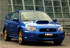 subaru impreza 2 0 wrx sti 265ch performances 1001moteurs. Black Bedroom Furniture Sets. Home Design Ideas